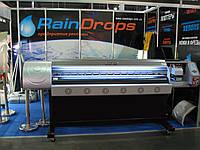 Широкоформатный принтер SMART 1.8m