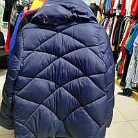 Куртка укороченная в Украине. Сравнить цены 9f69c0e1479a2