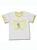 "Детская футболка (фуфайка) ""Ультра-бэби"""