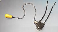 Цепь для бра длинная (Lumen) выключатель хром