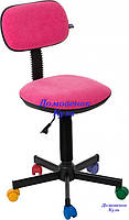 Кресло Nowy Styl BAMBO GTS (CH) AB-16 розовый детский стул для письменного стола