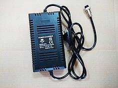 Зарядное устройство 36V/1,5A с индикатором заряда для детского электроквадроцикла, модель LB-32
