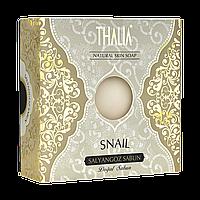 Натуральное мыло с муцином улитки для здоровой и упругой кожи 125 г THALIA