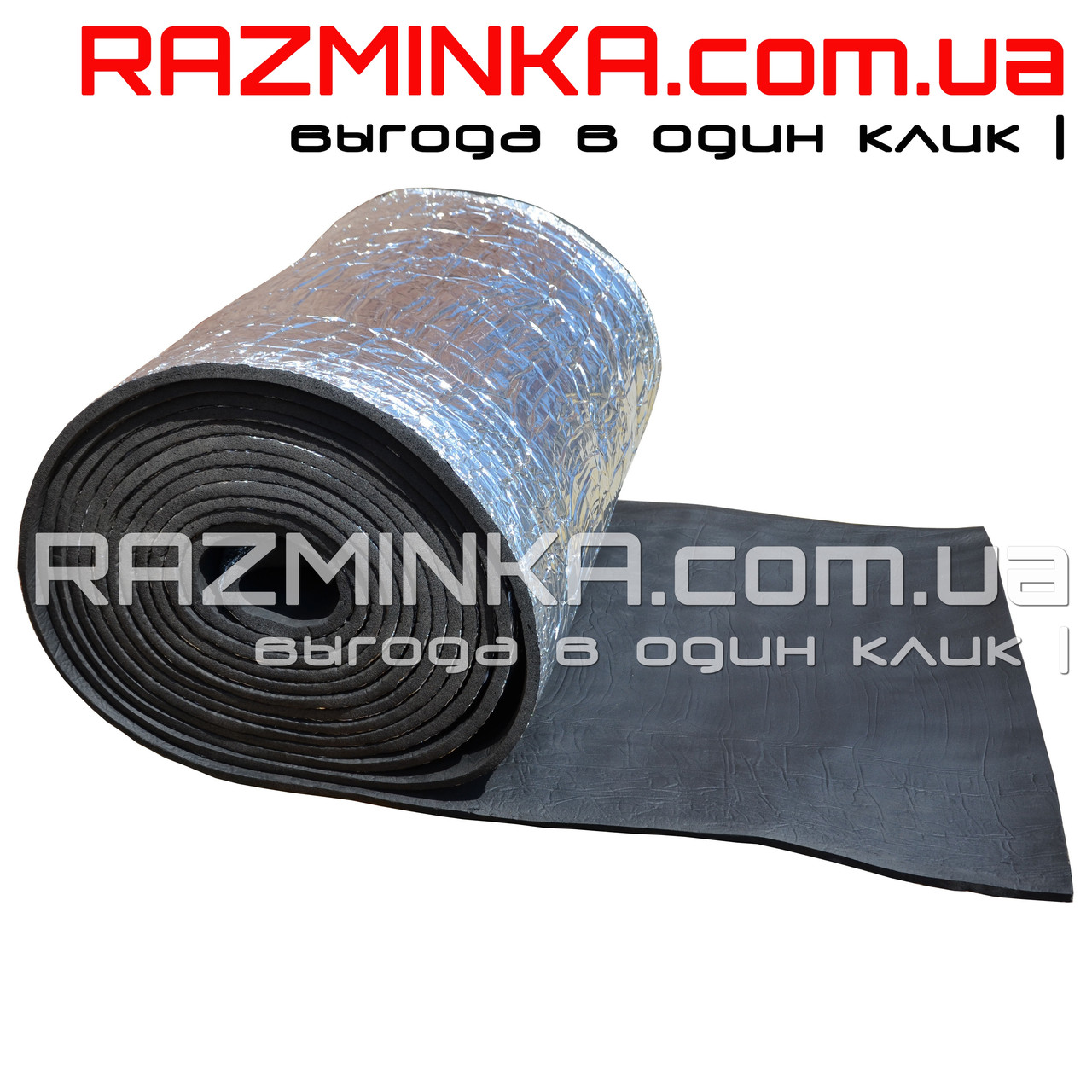 Фольгированный утеплитель 10мм (вспененный каучук)