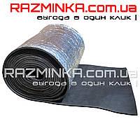 Вспененный каучук фольгированный 10мм