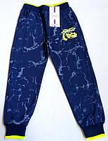 """Спортивные штаны для мальчика (рост 98), """"Sincere"""", Венгрия"""