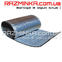 Вспененный каучук фольгированный самоклеющийся 13мм