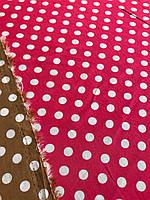 Штапель горошек ( розовый )