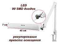 Рабочая лампа настольная Led с регулировкой света для маникюра, для наращивания ресниц мод.8017