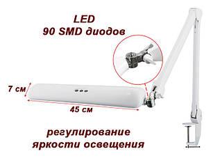 Настольная Led лампа с регулировкой света для маникюра, для наращивания ресниц мод.8017