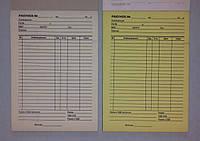 Рахунок на оплату самокопіювальний А5 (счет на оплату)