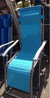 Шезлонг, кресло раскладное Breeze 180 см (оригинал)