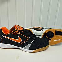 3c92fccd0e8227 Мужские Футзалки Nike (реплика) — в Категории