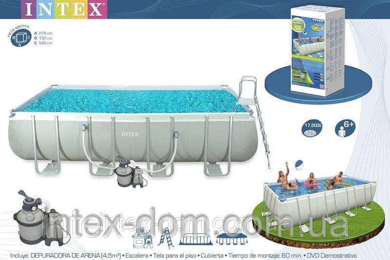Каркасный бассейн Intex (Интекс)54982/28352  (549 х 274 х 132 см) + фильтрующий насос +аксессуары киев