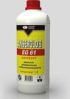 ПК Anserglob EG-61 1л (1х6) Эмульсия универсальная