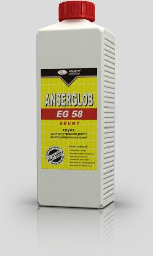 Эмульсия для внутренних работ EG-58 10л Anserglob