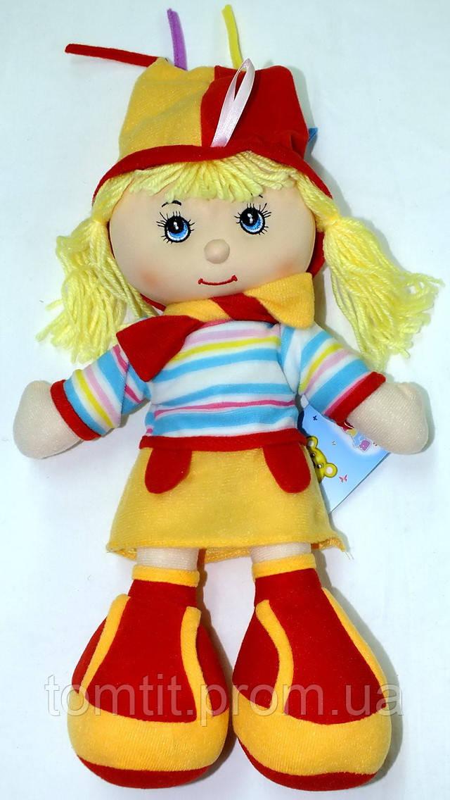 """Кукла мягконабивная, тканевая """"Шутиха"""" (оранжевая юбочка)"""