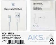 USB кабель Apple iPhone Lightning to USB 2.0 (MD818) Все версии iOS! White