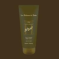 """Молочко увлажняющее """"Нероли"""" для тела 50мл La Sultane de Saba"""