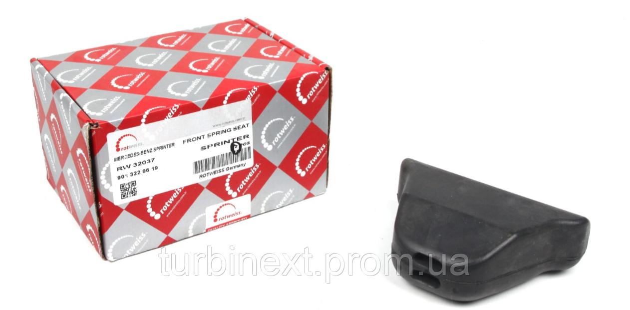 Подушка рессоры (треугольник) MB Sprinter/VW LT 96- (2-ох лист.) (9013220619) ROTWEISS RW32037