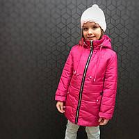 Детская куртка-пальто демисезонное «Мишка» для девочки наполнитель силикон, отстежной капюшон.