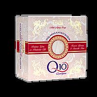 Натуральное мыло с коэнзимом Q10 и маслом виноградных косточек 150 г THALIA