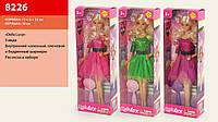 """Лялька (кукла) """"Defa Lucy"""" 8226 (48шт/2) 3 види, з аксесуарами, в кор. 11*6*32 см"""