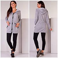 Женский кардиган на молнии с карманами и капюшоном светло-серый 44 46 48 50 52 54 56, фото 1
