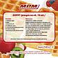 Вафельница MPM MGO-13 2 прямоуголника, фото 3