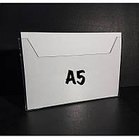 Карман настенный объёмный формат А5 горизонтальный