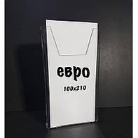 Карман настенный объёмный формат Еврофлаер