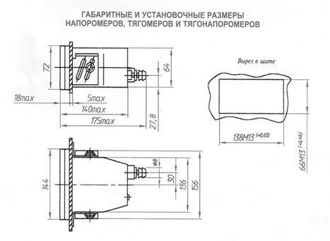 НМП-52 напоромер