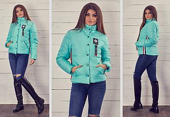 Куртка женская 143пл