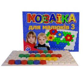 Детская мозаика для малышей № 3 127 эл.Технок 0908