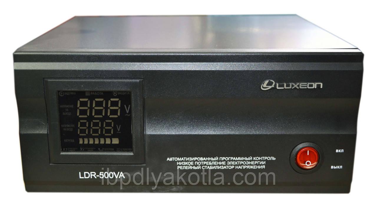 Стабилизатор напряжения Luxeon LDR-500VA (350Вт) - Пятый элемент в Одессе