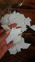Белый конфетти (ручная резка)