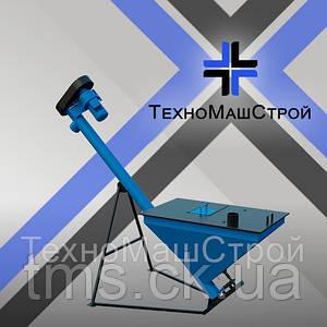 Шнековый транспортёр ШТЗ-200