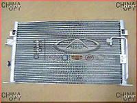Радиатор кондиционера, Great Wall Safe [F1], 8105100-F00, Aftermarket