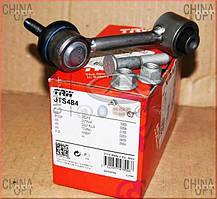 Стойка стабилизатора задняя, левая / правая, Chery M12 [HB], M11-2916030, TRW
