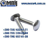 Болт нержавеющий мебельный М8х12..200, болт мебельный с полукруглой головкой, болт DIN 603, ГОСТ 7802, А2, А4.