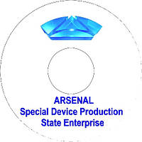 Печать на CD-R дисках киев