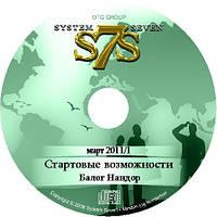 Печать на DVD-R дисках киев