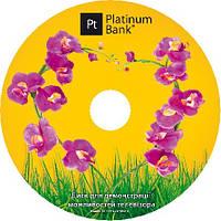 Печать на dvd носителях