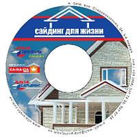 Печать на DVD-R дисках