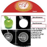 Запис на CD дисках
