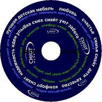 Запись на cd дисках