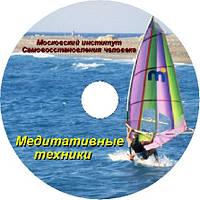 Запись на дисках Киев