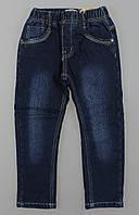 Джинсовые брюки на флисе для мальчиков Seagull оптом, 116-146 рр. {есть:116}