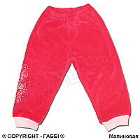 """Детские брюки для девоки """"СВЕРКАНИЕ"""" от ТМ Габби"""