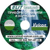 Репликация CD DVD дисков